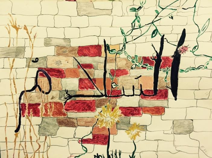 as salam final version